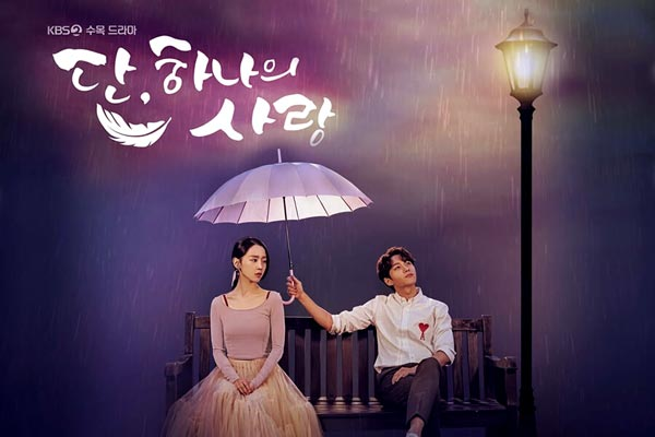 Angel's-Last-Mission-Love--netflix-te-yayınlacan-kore-dizileri