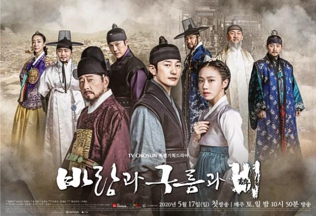 King-Maker-The-Change-of-Destiny-tarihi-türde-en-yeni-kore-dizileri