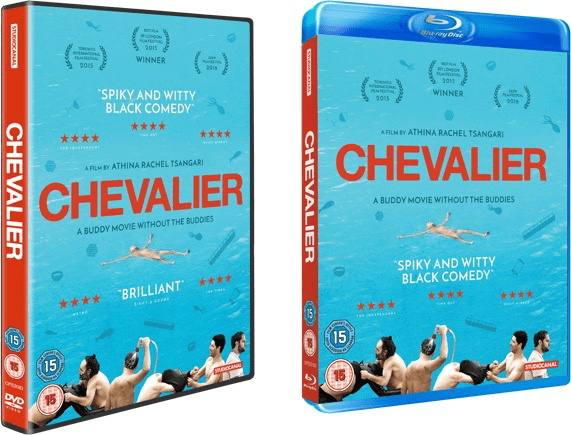 Chevalier DVD competition