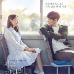 Be with You (2018) Online Subtitrat in Romana