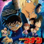Detective Conan: Zero the Enforcer (2018) Online Subtitrat in Romana
