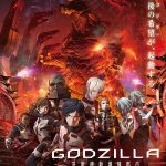Godzilla: City on the Edge of Battle (2018) Online Subtitrat in Romana