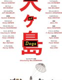 Isle of Dogs (2018) Online Subtitrat in Romana