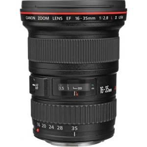 Canon Geniş Açı Objektif Kiralama