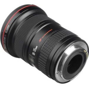 Kiralık Canon Objektif