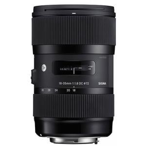 Kiralık Sigma 18-35mm Objektif
