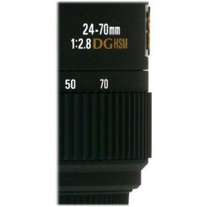 Sigma 24-70mm Objektif Kiralık