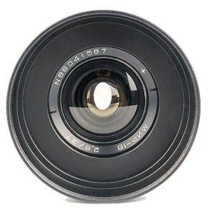 Kiralık Geniş Açı 37mm Objektif