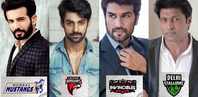 Actors Cricket Bash