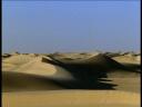FM Dunes