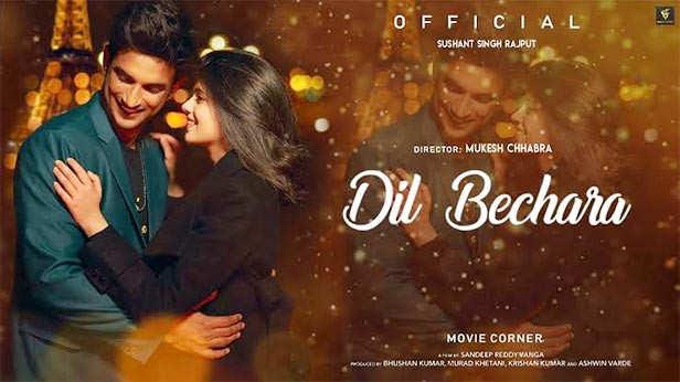 Dil Bechara Upcoming Bollywood Movies 2020