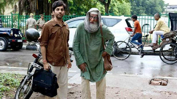 Gulabo Sitabo Upcoming Bollywood Movies 2020