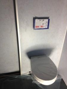 Toalett i Vanghus