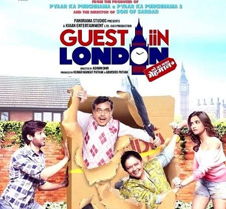 Guest-in-London-2017