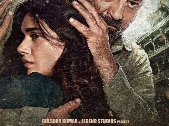 "Poster for the movie ""Bhoomi"""