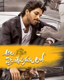 Good Telugu Movies On Amazon Prime : telugu, movies, amazon, prime, Telugu, Movies, Watch, Online, Theaters, Shutdown, FilmiBeat