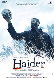 haider-2