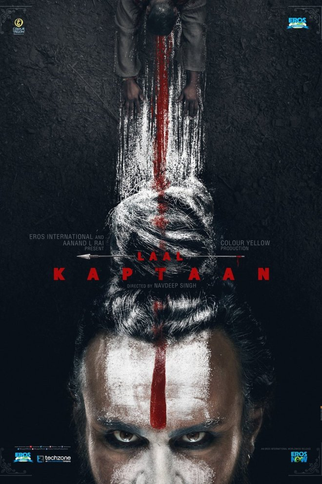 Laal Kaptaan Trailer : Saif Ali Khan As Merciless Killer