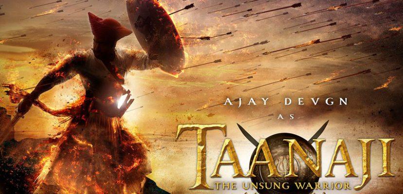 Movie Review:Taanaji
