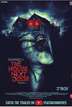 The House Next Door 2017