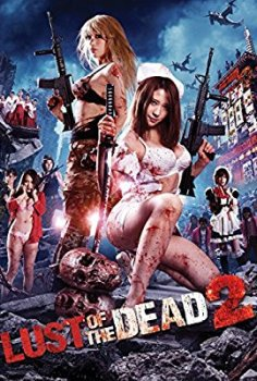 Zombie: Lust of the Dead 2