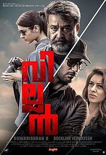 Villain Hint Filmi Türkçe Altyazılı izle