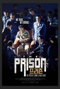 Hapishane Filmini HD izle