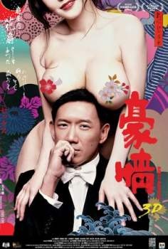 Naked Ambition 2 Tek Part HD izle