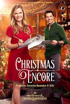 Noel Dileği HD izle