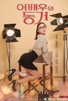 Bir Aktrisle Yaşamak +18 Erotik Film izle ( Yabancı )