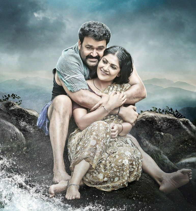 Mohanlal Wiki, Age, Family, Movies, HD Photos, Biography, and More 76