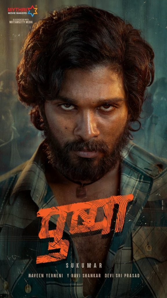 Pushpa Movie Cast & Crew, Video Songs, Trailer, Story and Mp3 87