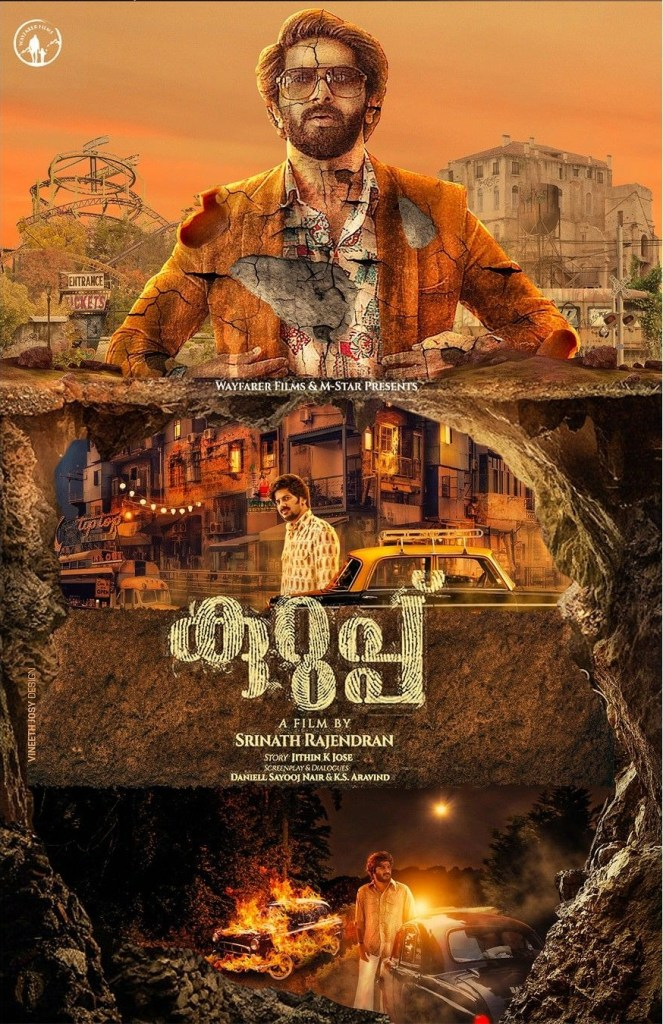 Kurup (2021) Cast | Video Songs | Trailer | Release Date and Free Mp3 Download 3