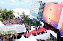 2021 Cannes Film Festivali