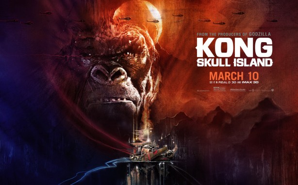 new-kong-art