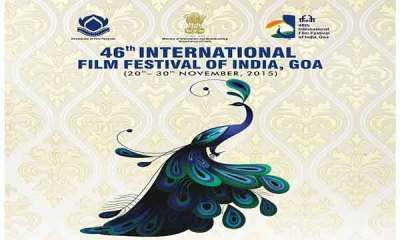 nternational-Film-Festival india 2016 poster