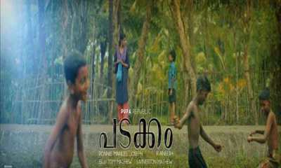 Padakkam Short Film
