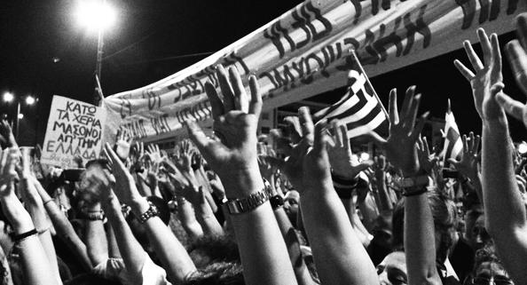 14th Thessaloniki Documentary Festival