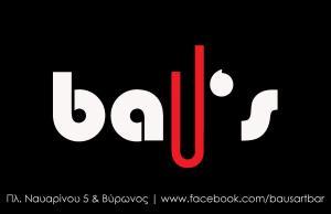 bau s logo
