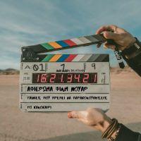 Αφιέρωμα - Ταινίες Που Πρέπει να παρακολουθήσεις το Καλοκαίρι