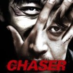 Chugyeogja/ The Chaser (2008)