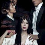 Ah-ga-ssi/ The Handmaiden (2016)