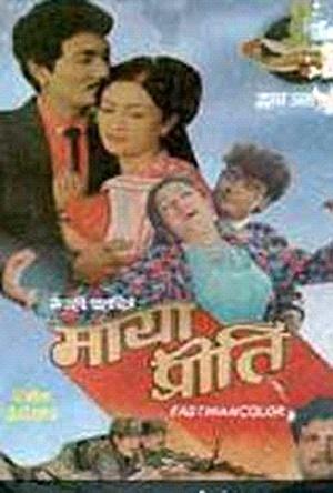 Nepali Film - Maya Priti (1989)