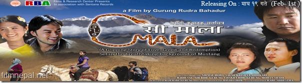 Nepali Film - C Mala (2013)