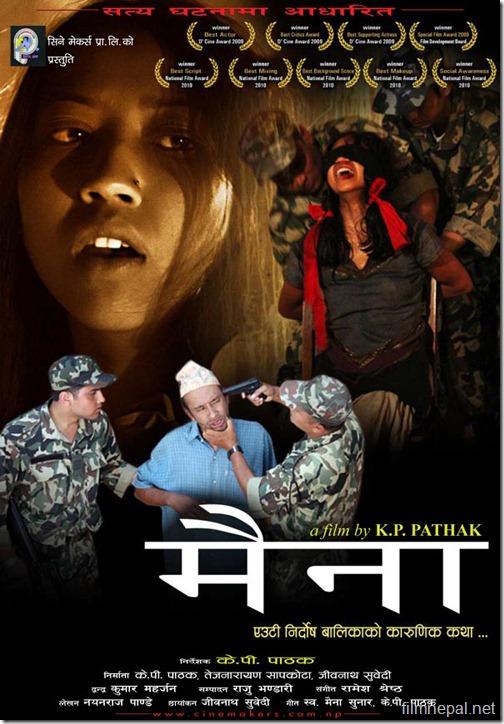 Nepali Film - Maina (2013)