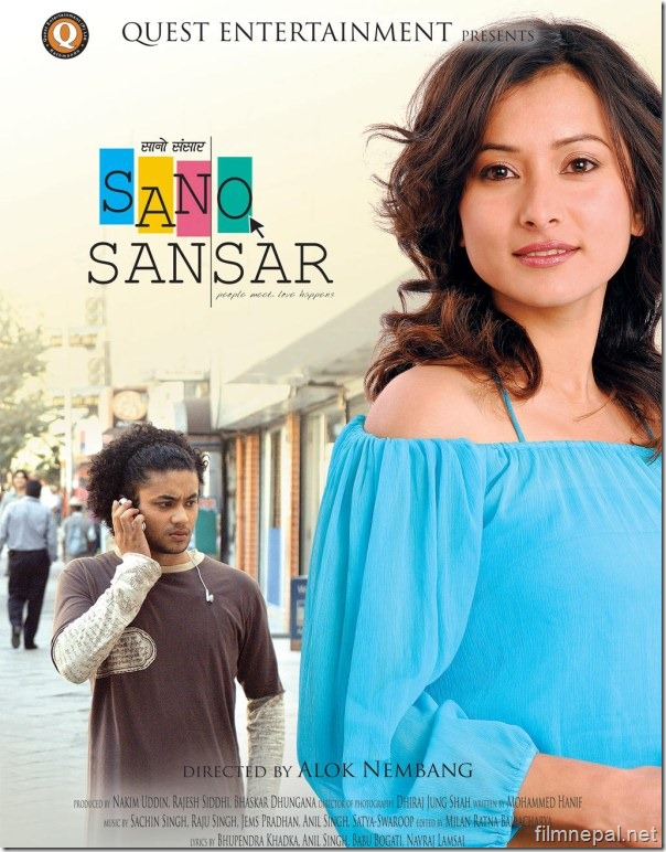 Sano-Sansar-poster 4