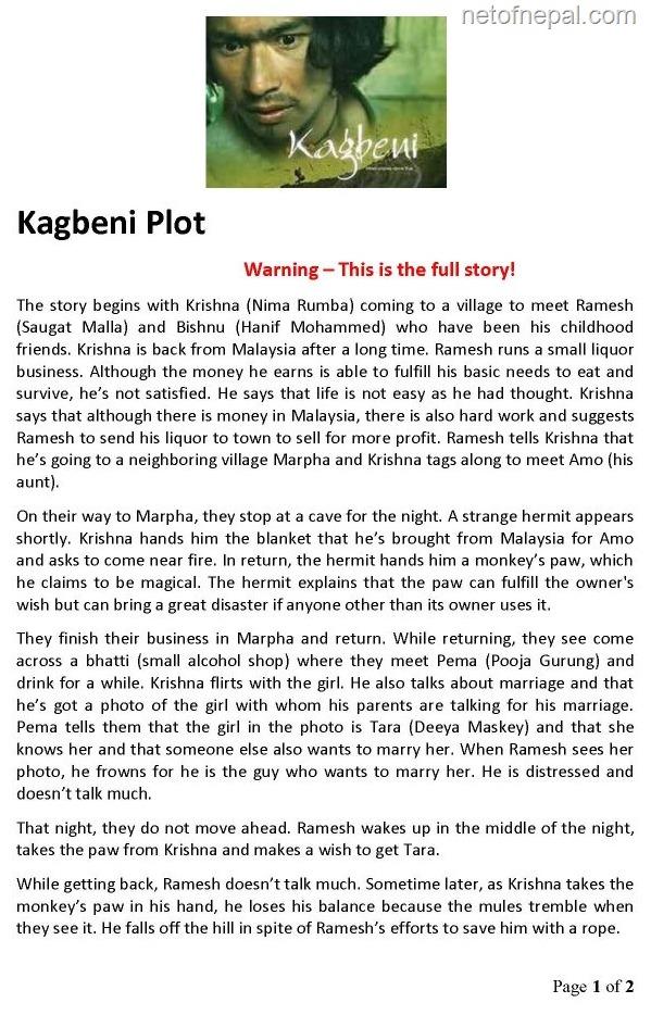 kagbeni story_Page_1