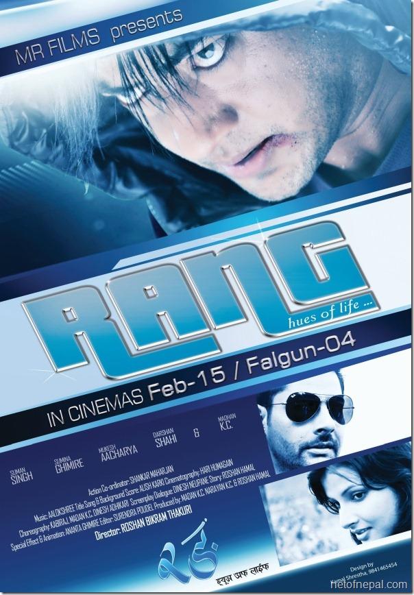 rang movie poster 2