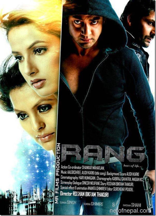 rang movie poster 3