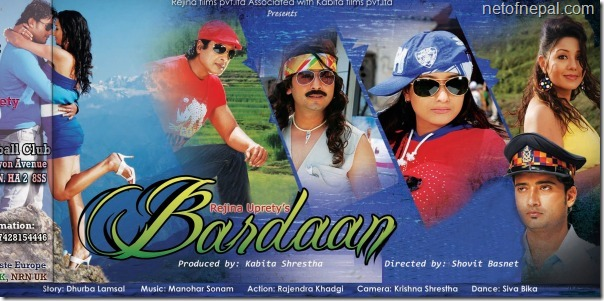 bardaan_poster1